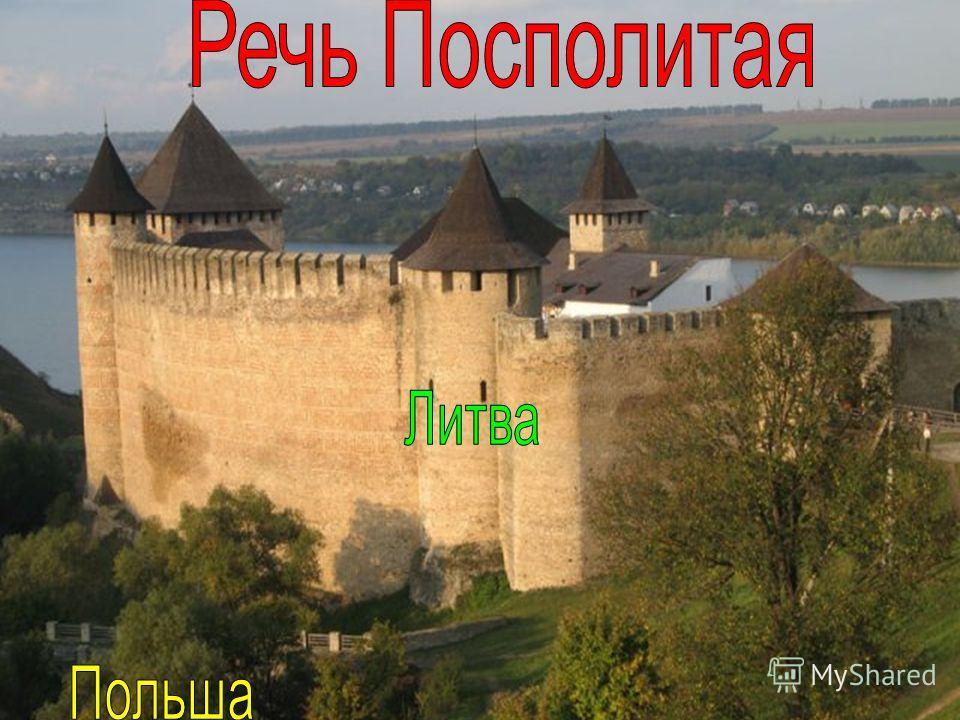 Историческая и фольклорная основы повести « Тарас Бульба »