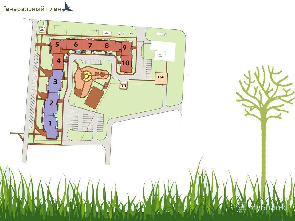 ЖК «Эко-Чехов» расположен в центре поселка и имеет развитую инфраструктуру. Прямо напротив дома расположены: школа, детский сад, спортивные секции, поликлиника, продуктовый рынок, аптека, продуктовый гипермаркет и большой строительный магазин. Наш до