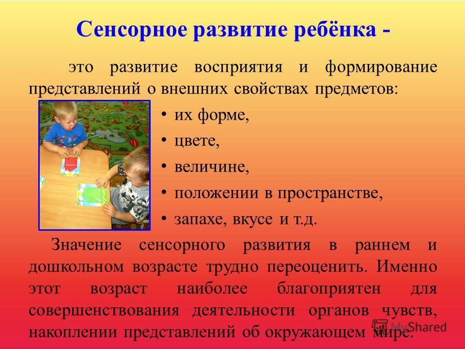 Выполнила: Самарина Р. Р. Воспитатель МДОУ «Д/с 141 о. в.» г. Магнитогорск