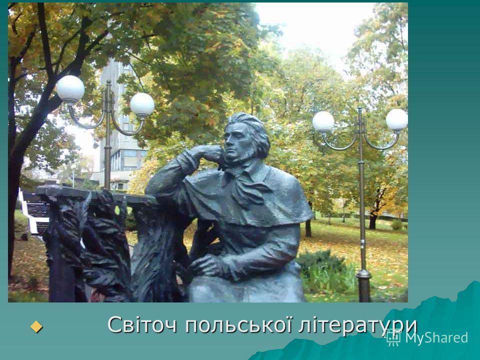 Світоч польської літератури Світоч польської літератури