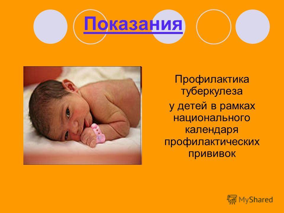 Узи печени подготовка беременной