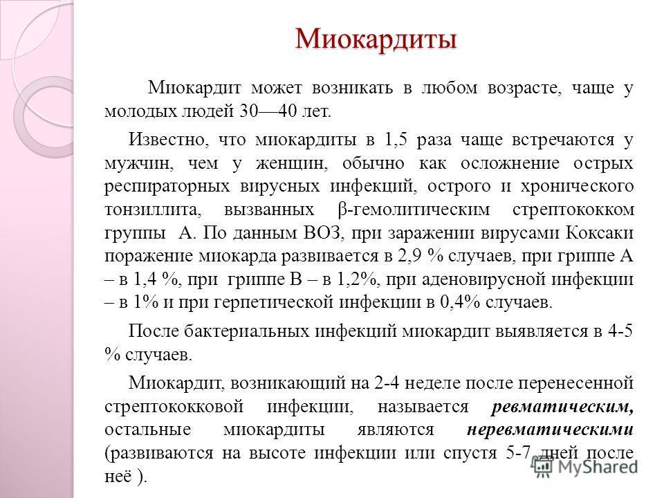 Содокоз