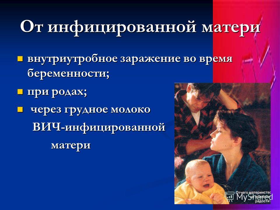 День рождения для вашего ребенка / Праздник