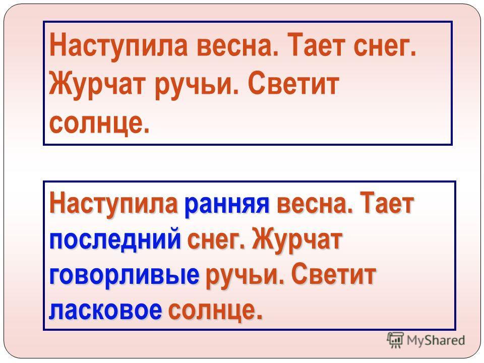 Сахар (какой?) …, …, …. Сахар (какой?) …, …, …. Небо (какое?) …, …, …. Небо (какое?) …, …, …. Ножницы (какие?) …, …, …. Ножницы (какие?) …, …, …. Школа (какая?) …, …, …. Школа (какая?) …, …, …. Дополните подходящими по смыслу именами прилагательными.