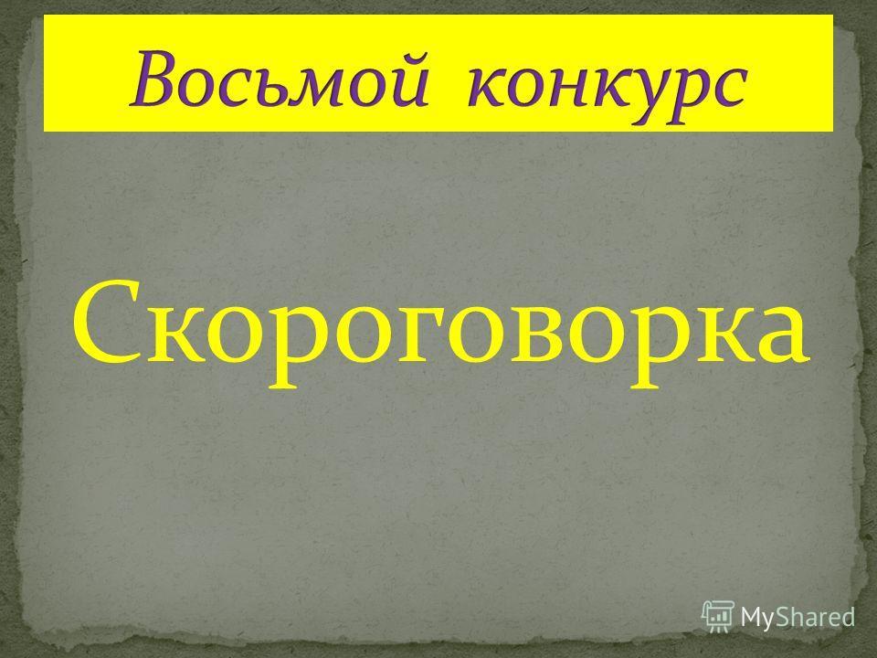 КОЛОРАТУРА