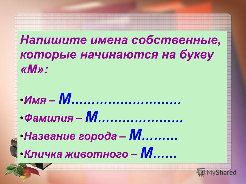 Посмотрите на карту Челябинской области: