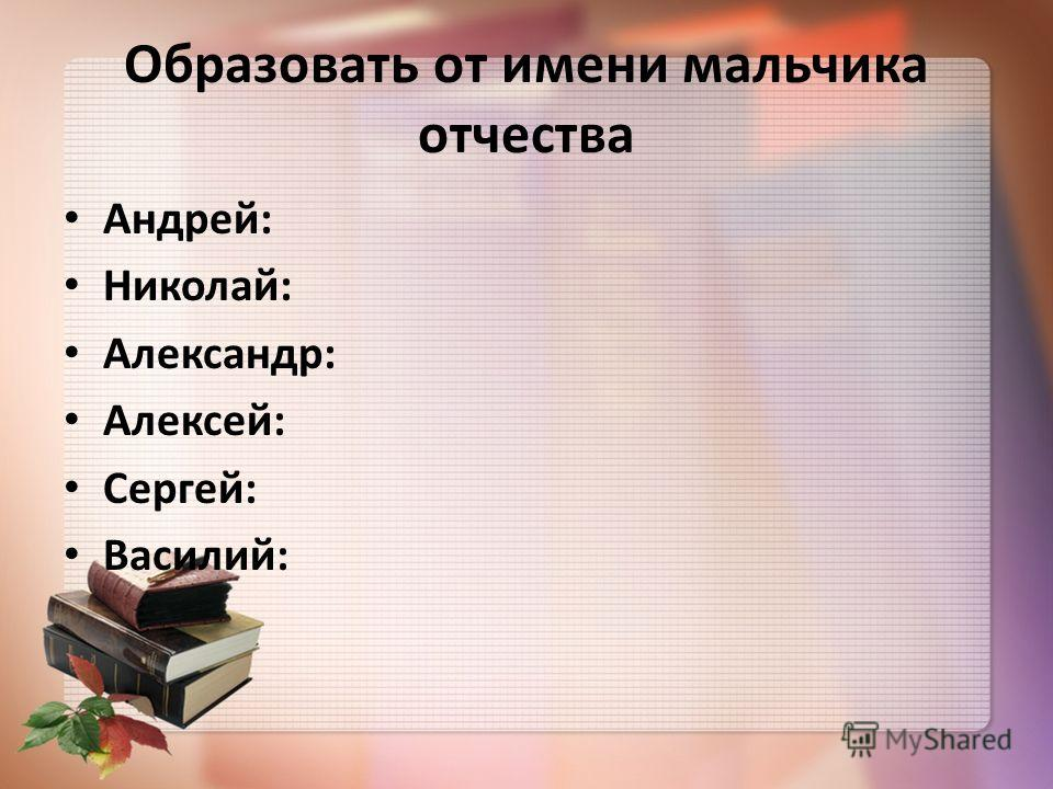 http://images.myshared.ru/9/905703/slide_37.jpg