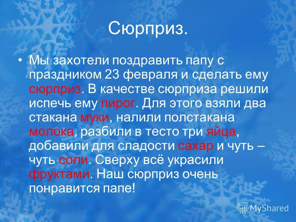 пальто ср. р.