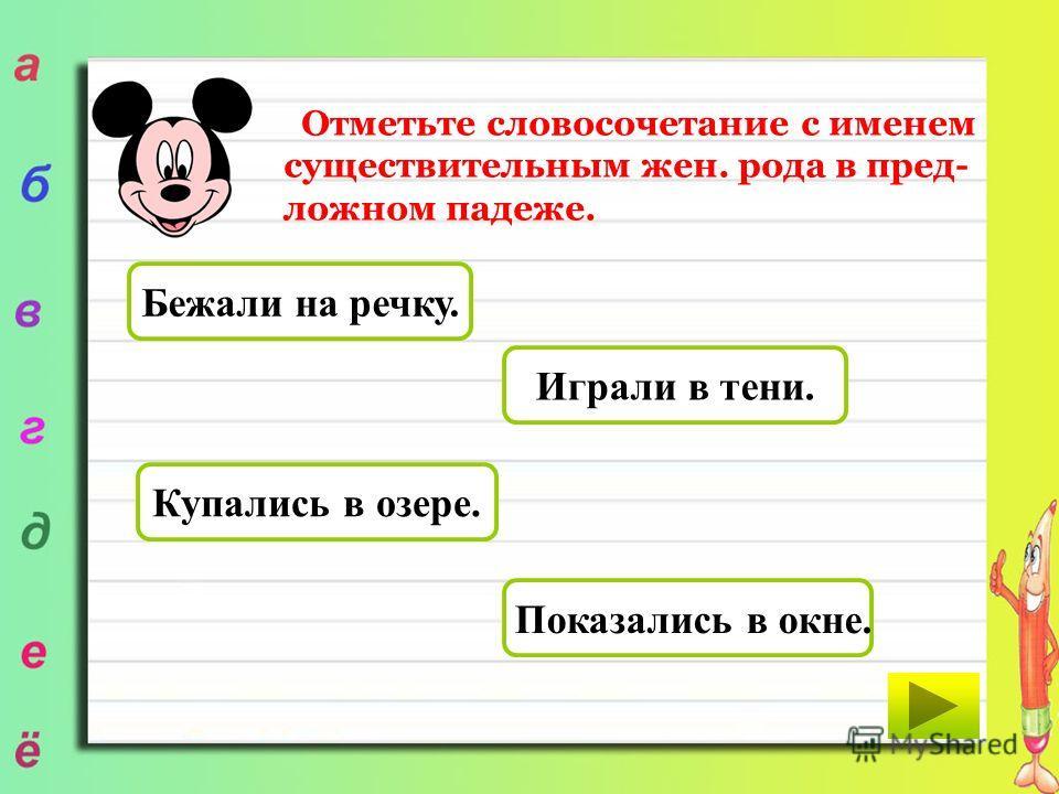 Русский язык Тема урока : Имя существительное. Амангалиева Галия Джафаровна, г. Атырау.
