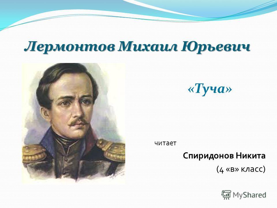 «Кукушка и петух» читает Трунина Алиса (4 «б» класс) Крылов Иван Андреевич