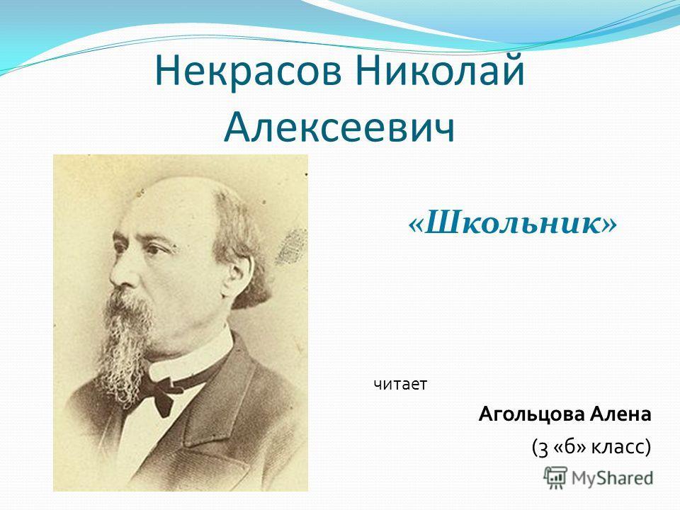 «Вот какой рассеянный» читает Камбурова Полина (3 «б» класс) Маршак Самуил Яковлевич