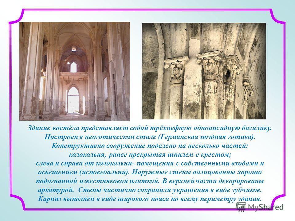 Здание костёла представляет собой трёхнефную одноапсидную базилику. Построен в неоготическом стиле (Германская поздняя готика). Конструктивно сооружение поделено на несколько частей: колокольня, ранее прикрытая шпилем с крестом; слева и справа от кол