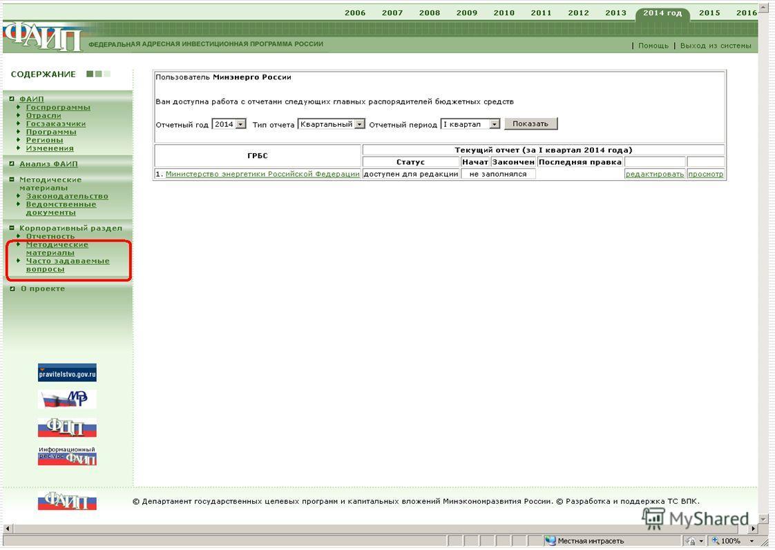 38 Сценарий работы с данными в формате Excel