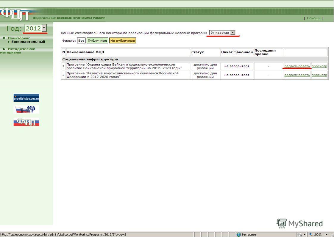 43 Сценарий работы с данными в формате Excel