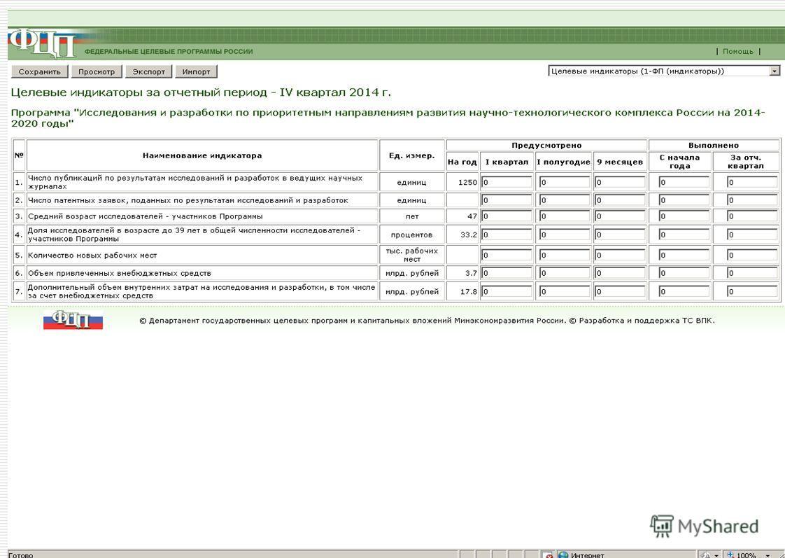 53 Сценарий работы с данными в формате Excel