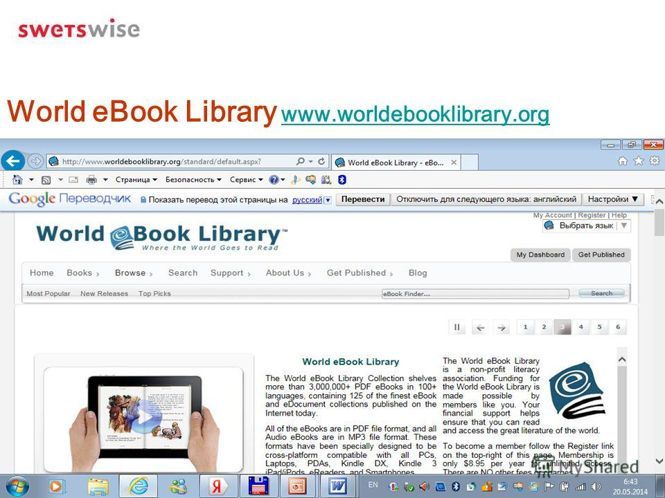 World eBook Library www.worldebooklibrary.orgwww.worldebooklibrary.org