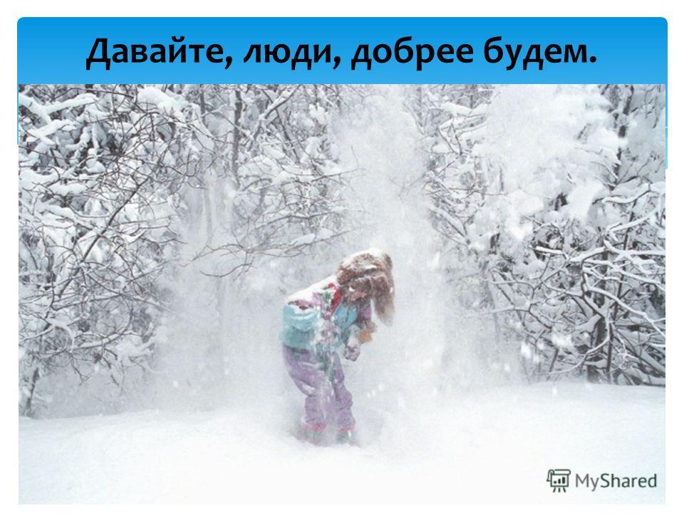 Фотография для меня это универсальный образный язык международного общения.