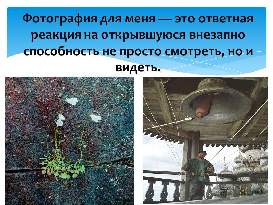 Александр Костюнин - фотохудожник