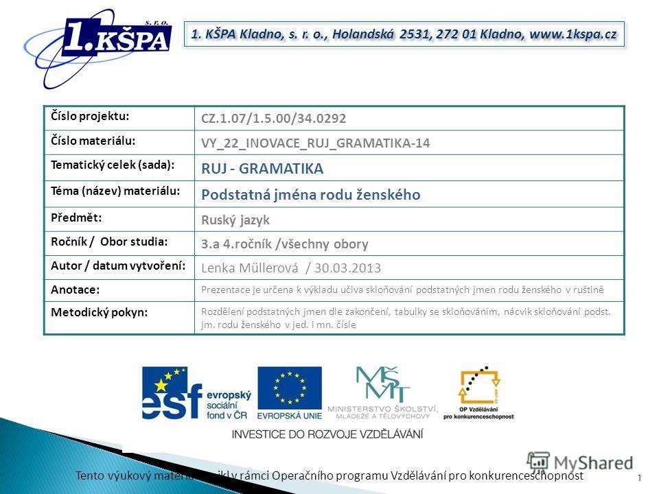 Tento výukový materiál vznikl v rámci Operačního programu Vzdělávání pro konkurenceschopnost 1. KŠPA Kladno, s. r. o., Holandská 2531, 272 01 Kladno, www.1kspa.cz Číslo projektu: CZ.1.07/1.5.00/34.0292 Číslo materiálu: VY_22_INOVACE_RUJ_GRAMATIKA-14