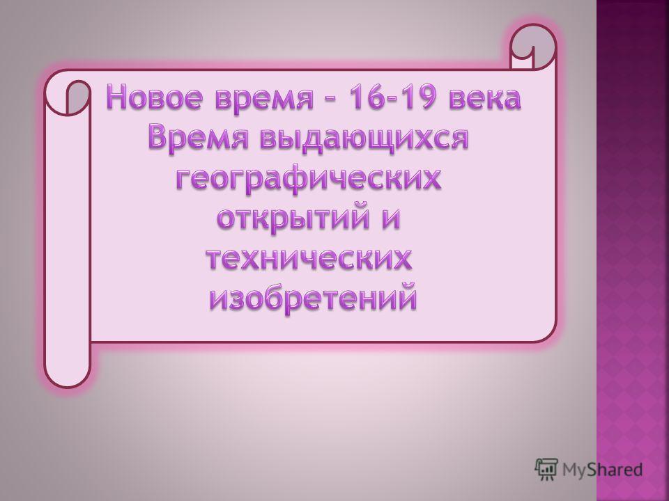 Работа Кондратенко Тани ученицы МКОУ-СОШ 66 4 В класса