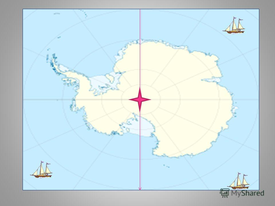 Работа на контурной карте. - береговая линия o – Южный полюс 1-Западная Антарктида 2-Восточная Антарктида 3-о.Петра I 4-море Росса 5- море Амундсена 6-море Беллинсгаузена 7-п-ов Антарктический 8- Атлантический океан 9-Тихий океан 10-Индийский океан 1