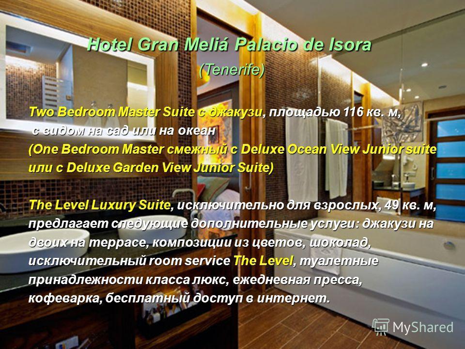 Hotel Gran Meliá Palacio de Isora (Tenerife) Two Bedroom Master Suite с джакузи, площадью 116 кв. м, с видом на сад или на океан с видом на сад или на океан (One Bedroom Master смежный с Deluxe Ocean View Junior suite или с Deluxe Garden View Junior