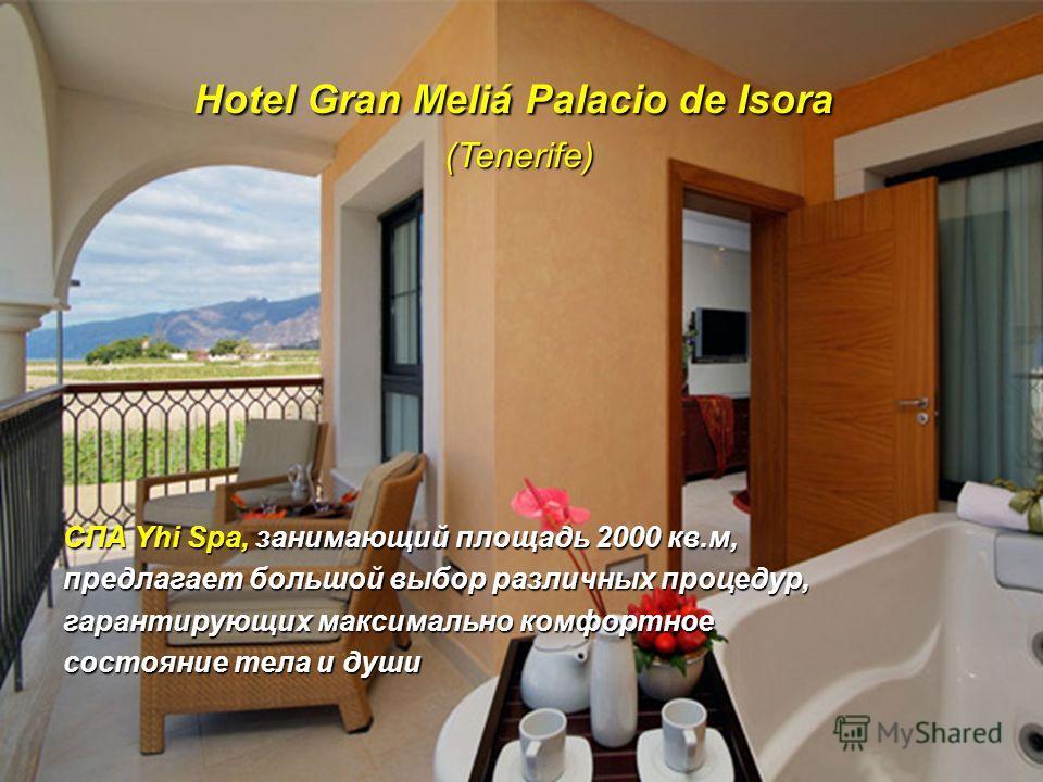 Hotel Gran Meliá Palacio de Isora (Tenerife) СПА Yhi Spa, занимающий площадь 2000 кв.м, предлагает большой выбор различных процедур, гарантирующих максимально комфортное состояние тела и души