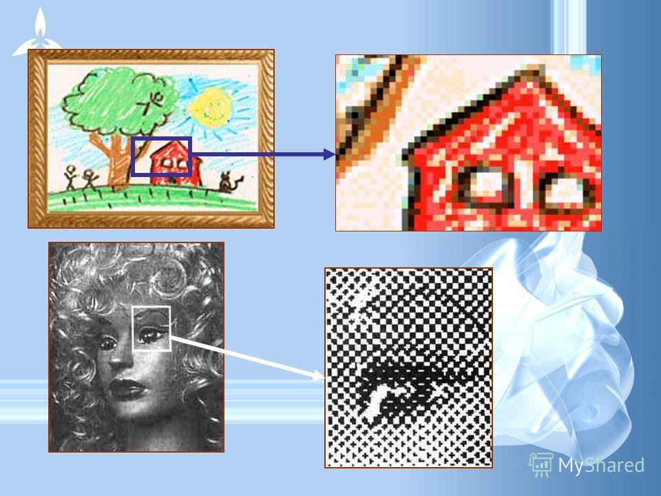 Основные проблемы при работе с растровой графикой Увеличение изображения приводит к эффекту пикселизации, иллюстрация искажается