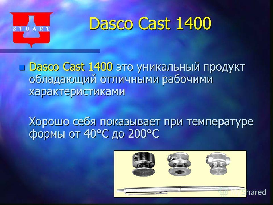Dasco Cast 1400 n Dasco Cast 1400 это уникальный продукт обладающий отличными рабочими характеристиками Хорошо себя показывает при температуре формы от 40°C до 200°C