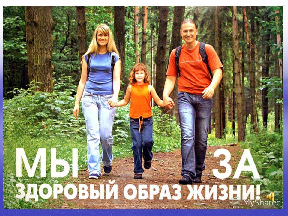 Файл скачан с сайта http://5psy.ru 5psy.ru - первый психологический портал г. Пятигорска