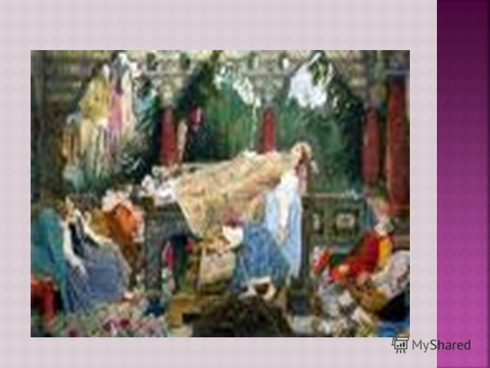 « Сказка о золотом петушке» А.С.Пушкина