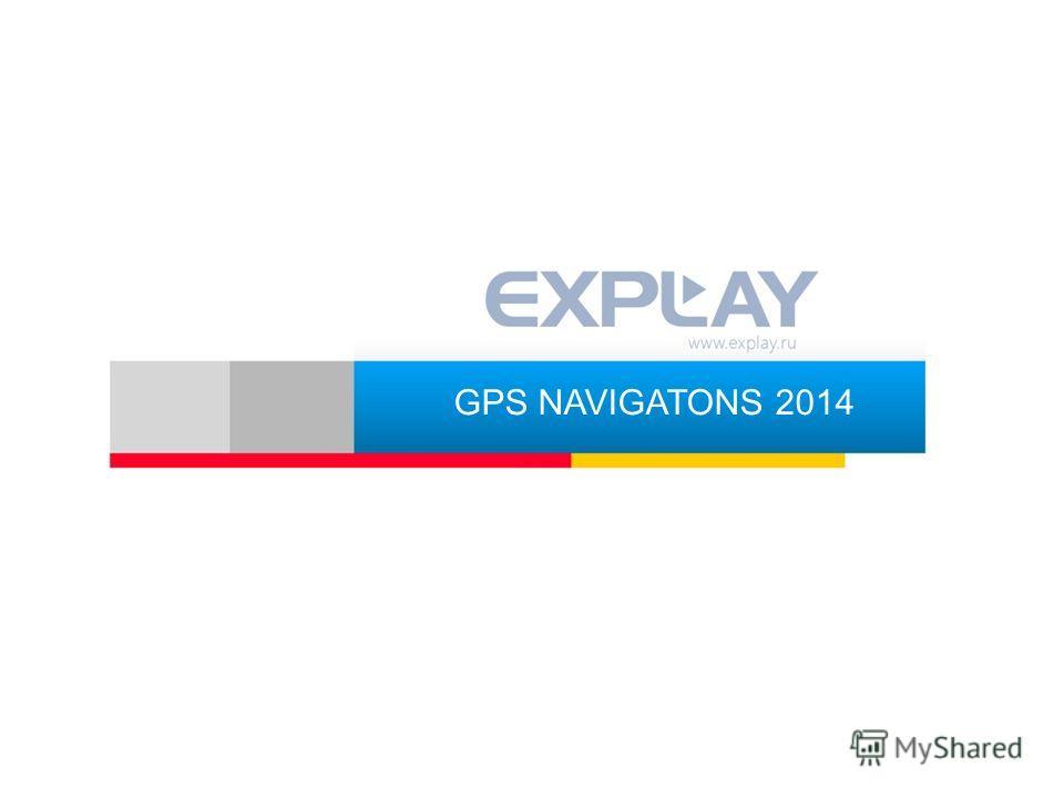 MP3 PLAYERS 2013 GPS NAVIGATONS 2014