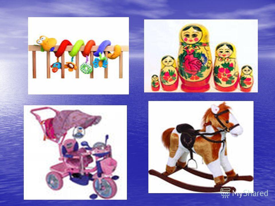 игрушки знакомящие с трудовыми процессами