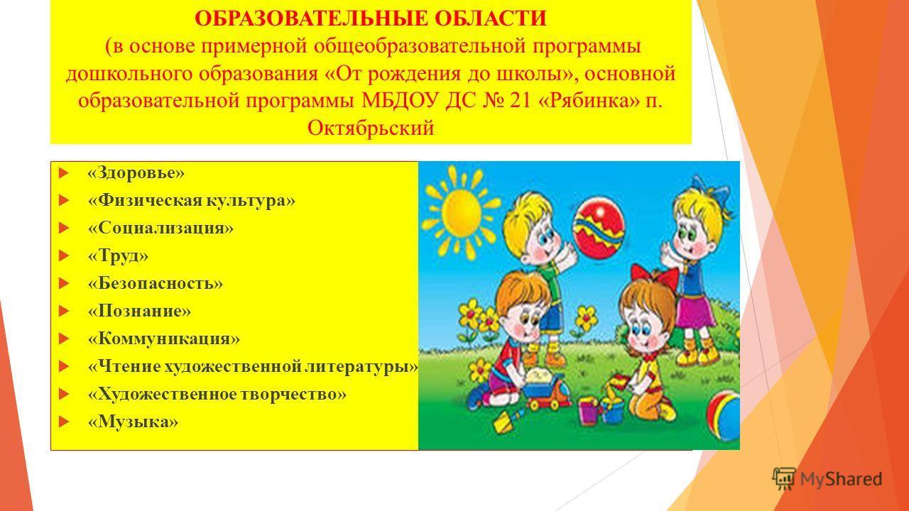 например, родительское собрание в подготовительной группе в начале возникает необходимость разобраться