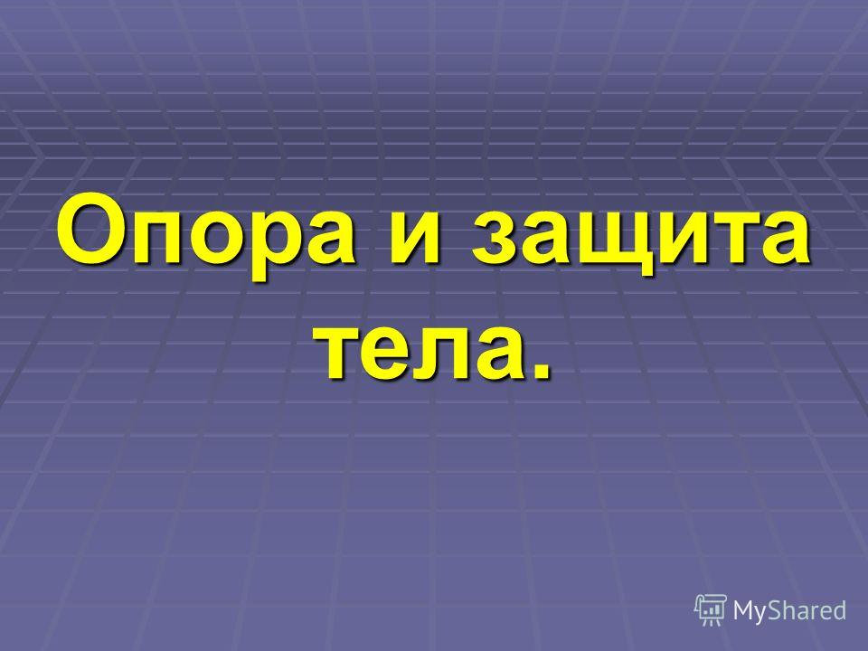 расплывается изображение: