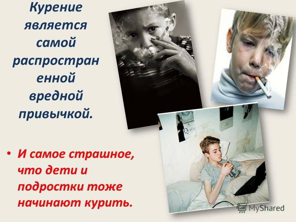 Россия – самая курящая страна в мире: В мире проживает более 1,1 миллиарда курильщиков. В России курят 58 % мужчин и 12 % женщин. В Англии 30% мужчин, 28% женщин. Американцы – соответственно 28% и 24%.
