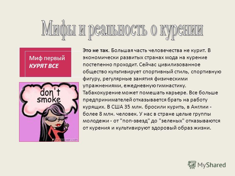 Екатеринбург кодирование от алкоголизма стоимость