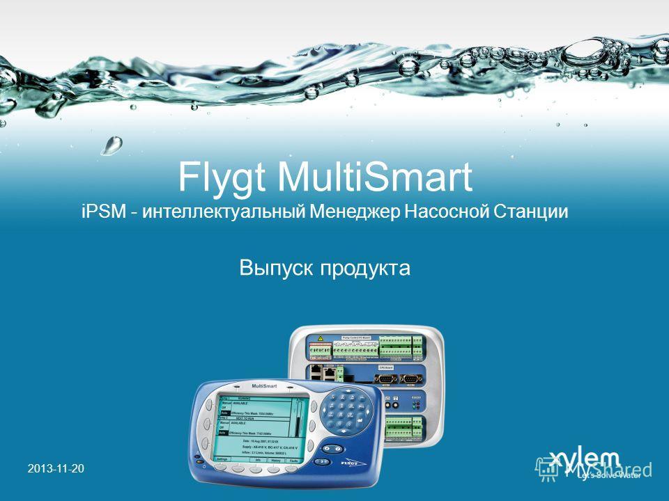 Flygt MultiSmart iPSM - интеллектуальный Менеджер Насосной Станции Выпуск продукта 2013-11-20