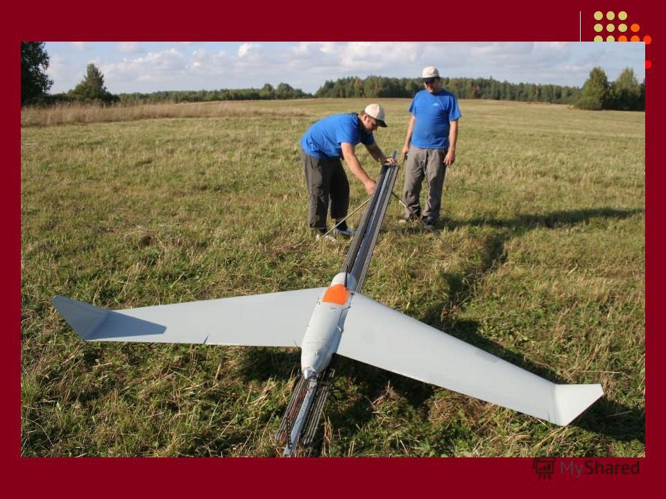 Фотографические снимки объектов и территорий с беспилотных летательных аппаратов (БПЛА), аэрофотосъемка Современная аэрофотосъемка представляет собой фотографирование местности или наземных объектов с высоты от нескольких десятков метров до километро