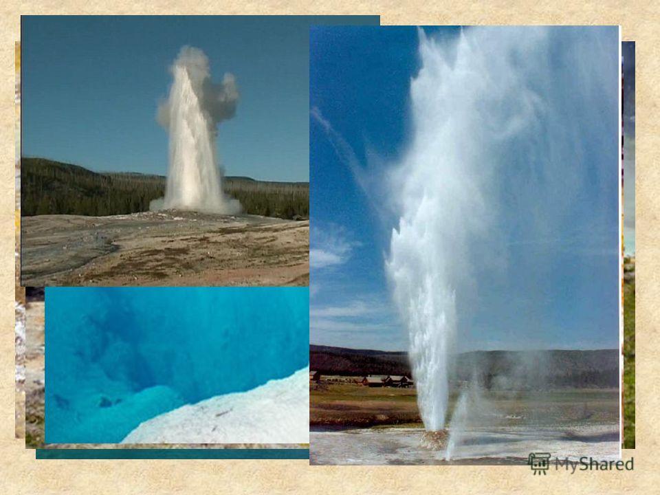 Волшебный уголок Йеллоустонского Национального парка в Северной Америке располагается на высоте около 2 500 метров над уровнем моря. Во времена