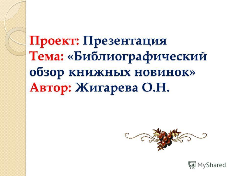 НТЭТ 2013/2014 учебный год