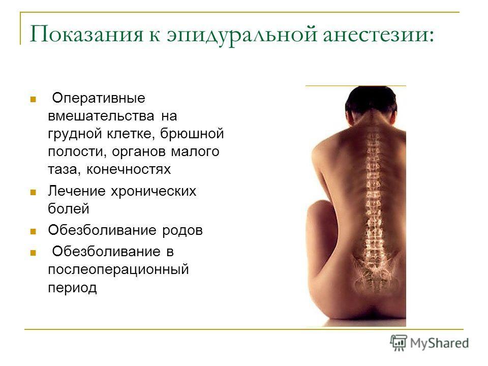 Народные средства лечения узлов щит