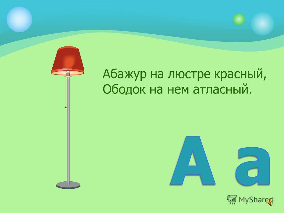 Стихи Ирины Горюновой
