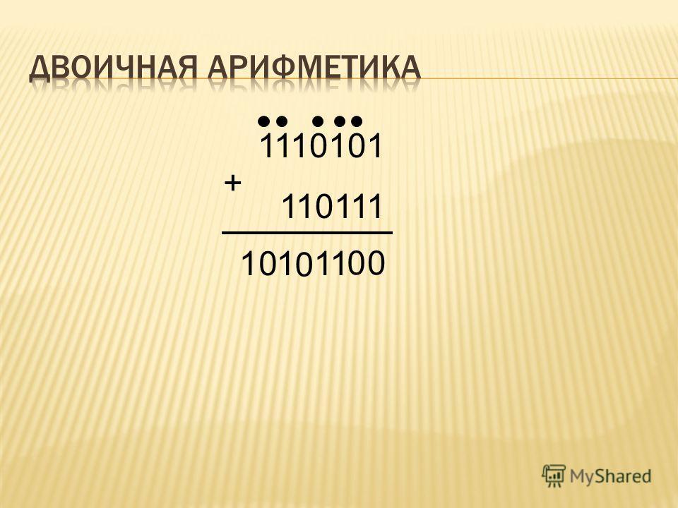 1110101 110111 + 1 00 1 0 10 1