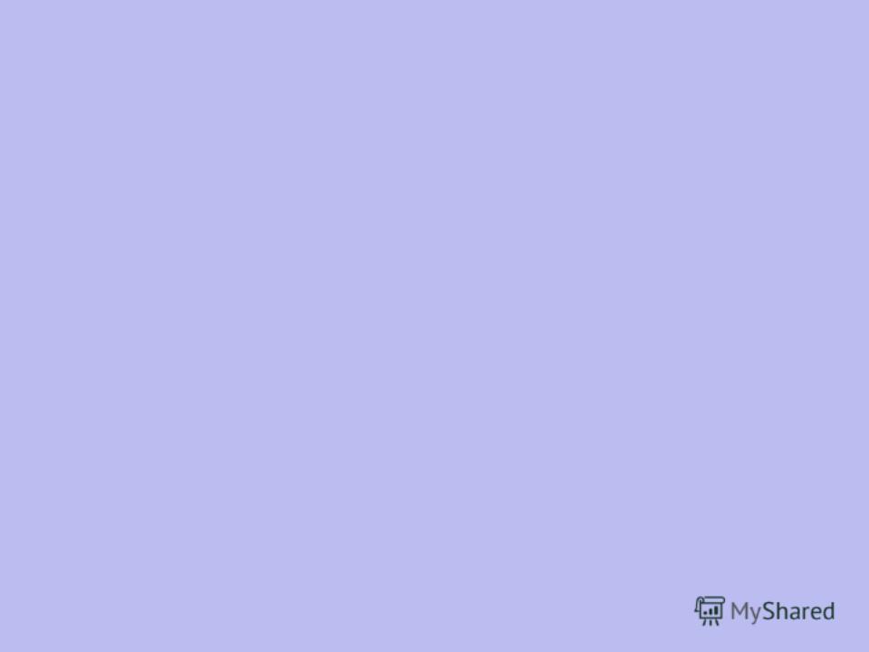 Подведем итоги: 1. Рельеф Кавказского биосферного заповедника разнообразный. 2. На его территории находиться озера, реки, а так же водопады. 3. На территории Кавказского заповедника растет много редких, а так же занесенных в «Красную книгу» растений.