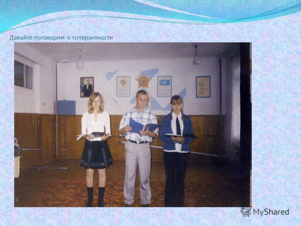 Художественно-литературный вечер «Вечной памятью живы» Ученик, занявший 1 место в конкурсе чтецов о ВОВ - Снитковский Сергей