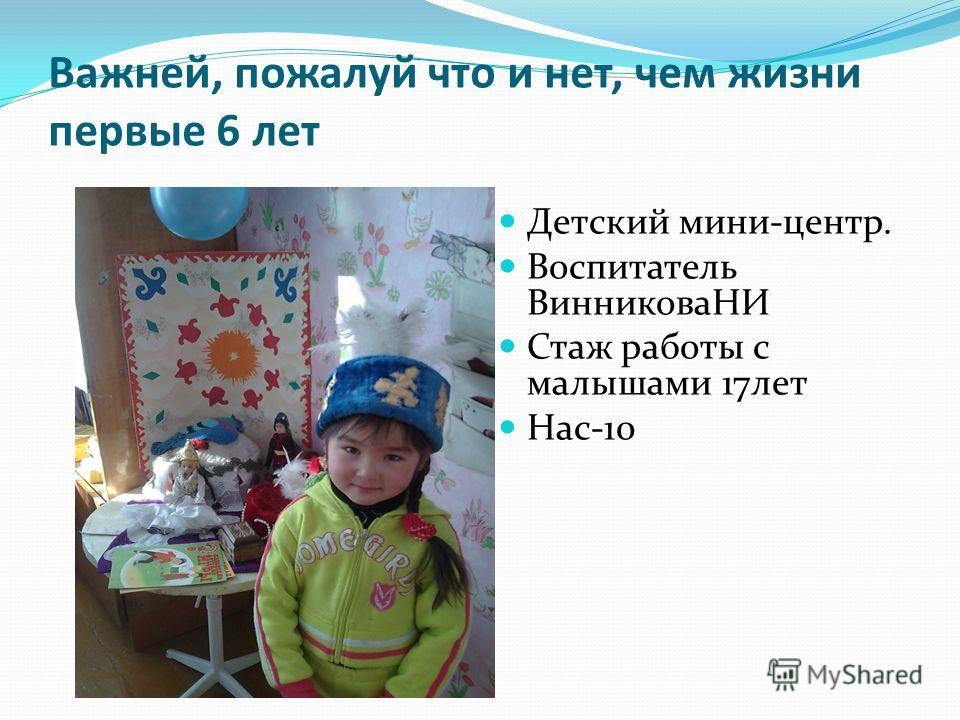 5. Казахстан –моя судьба (Приозерцы-первоцелинники)