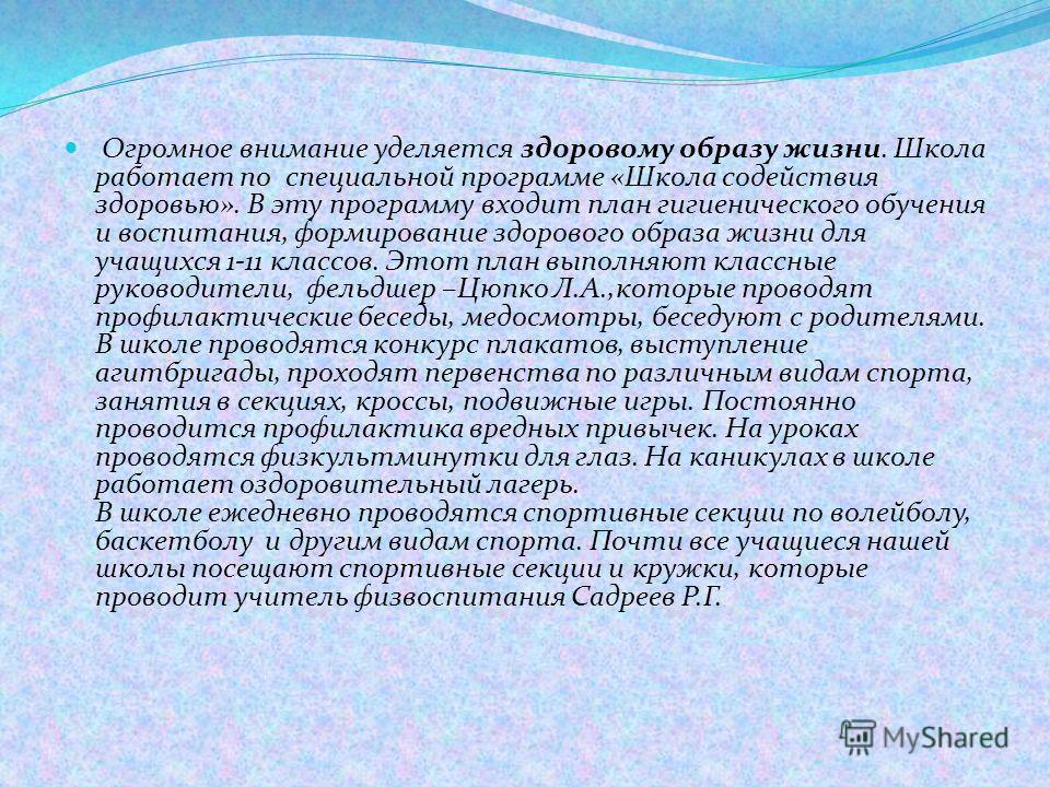 Все стихи и песни о тебе, мой Казахстан!