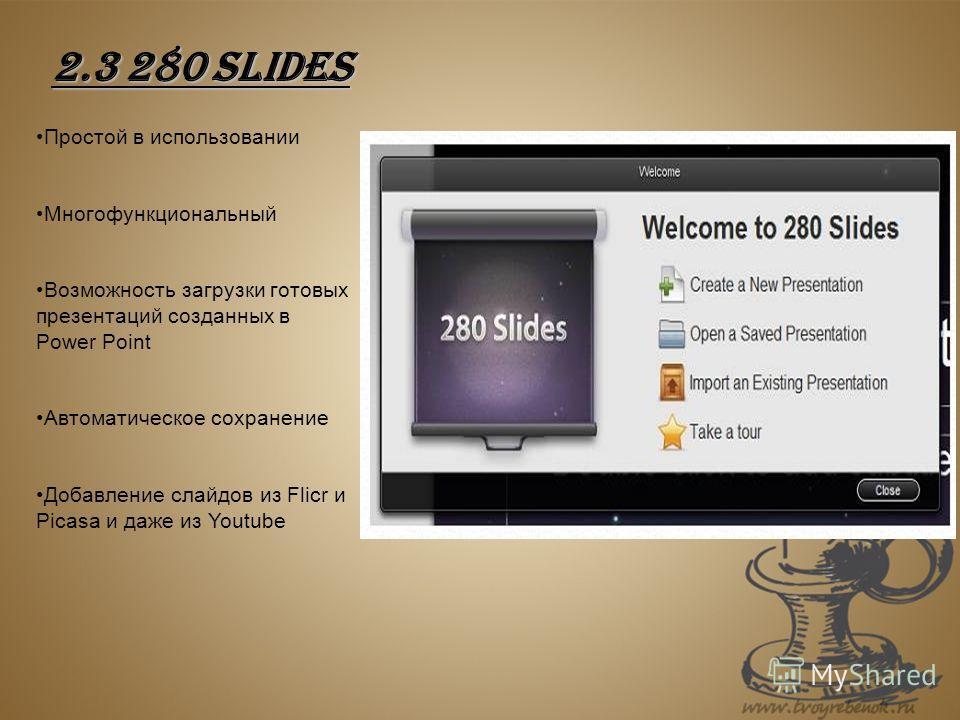 2.3 280 Slides Простой в использовании Многофункциональный Возможность загрузки готовых презентаций созданных в Power Point Автоматическое сохранение Добавление слайдов из Flicr и Picasa и даже из Youtube