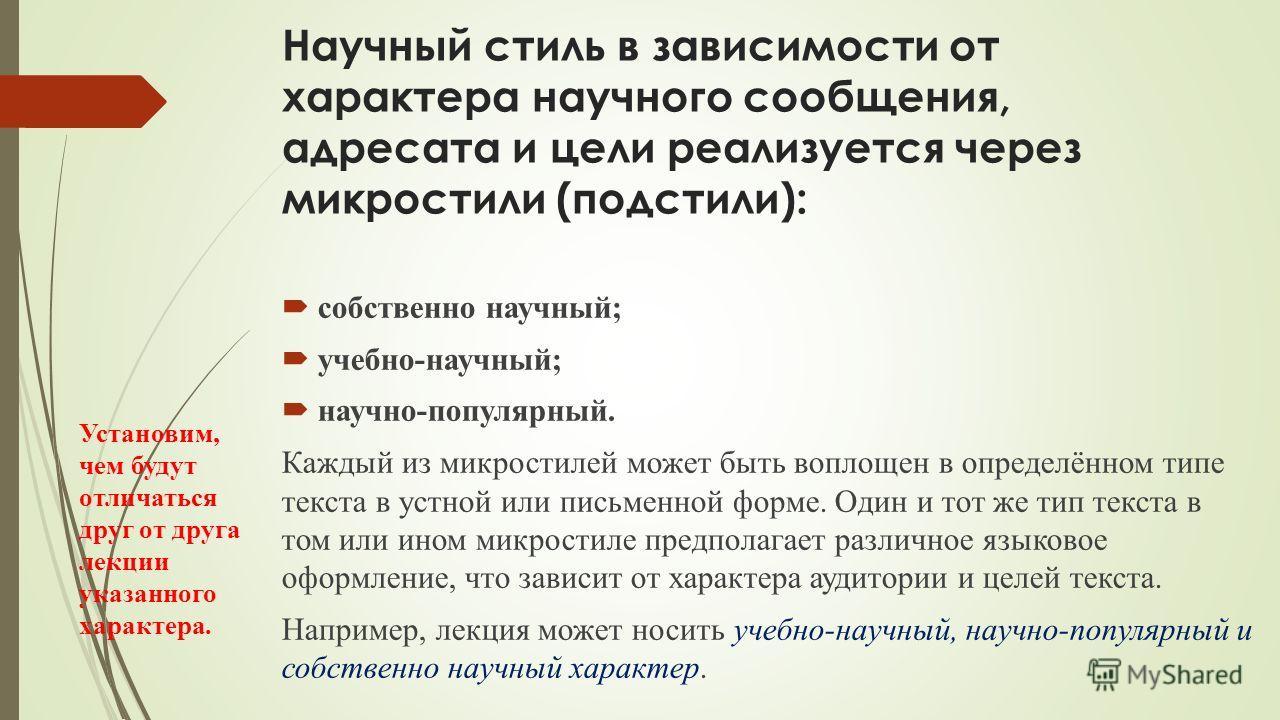 друг соловьева доктор